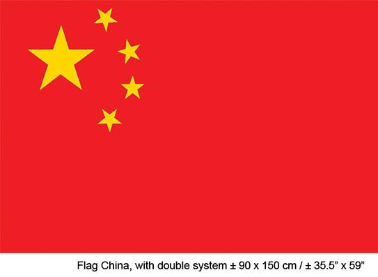 kiinalainen lippu
