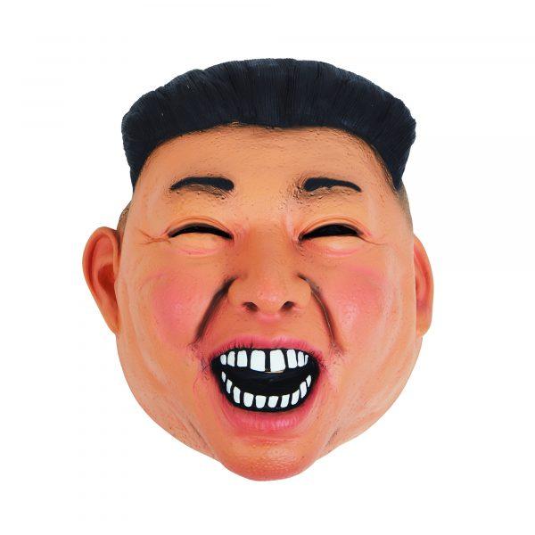 Kim Jong-un maski