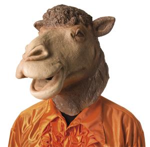 kameli maski